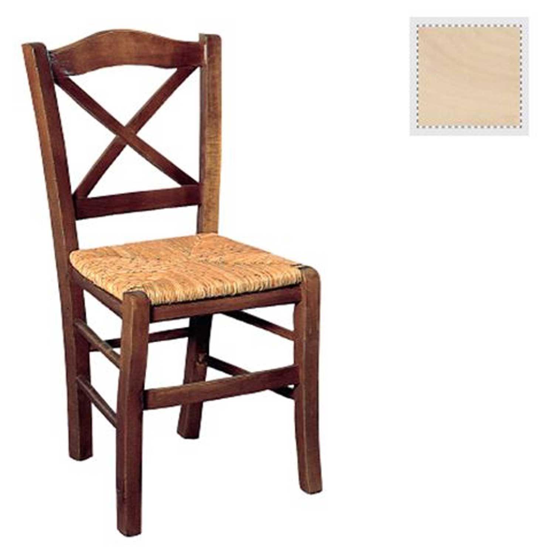Καρέκλα Ψάθα Metro Ρ967,0 Άβαφη Αβίδωτη 43x47x88cm