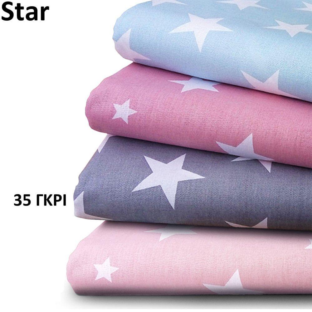 Μαξιλαροθήκη Παιδική Star 35 Grey DimCol