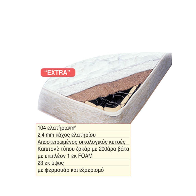 Στρώμα Extra 38-0108 190X90X20 cm